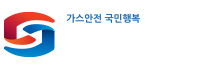 한국가스안전공사 로고